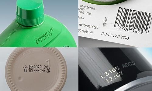 日化行业塑料、纸盒等喷码解决方案