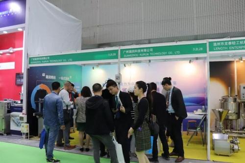 第二十六届中国国际包装工业展圆满落幕
