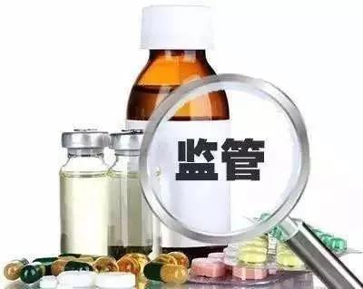 重磅!新修订《药品管理法》:建立药品追溯制度