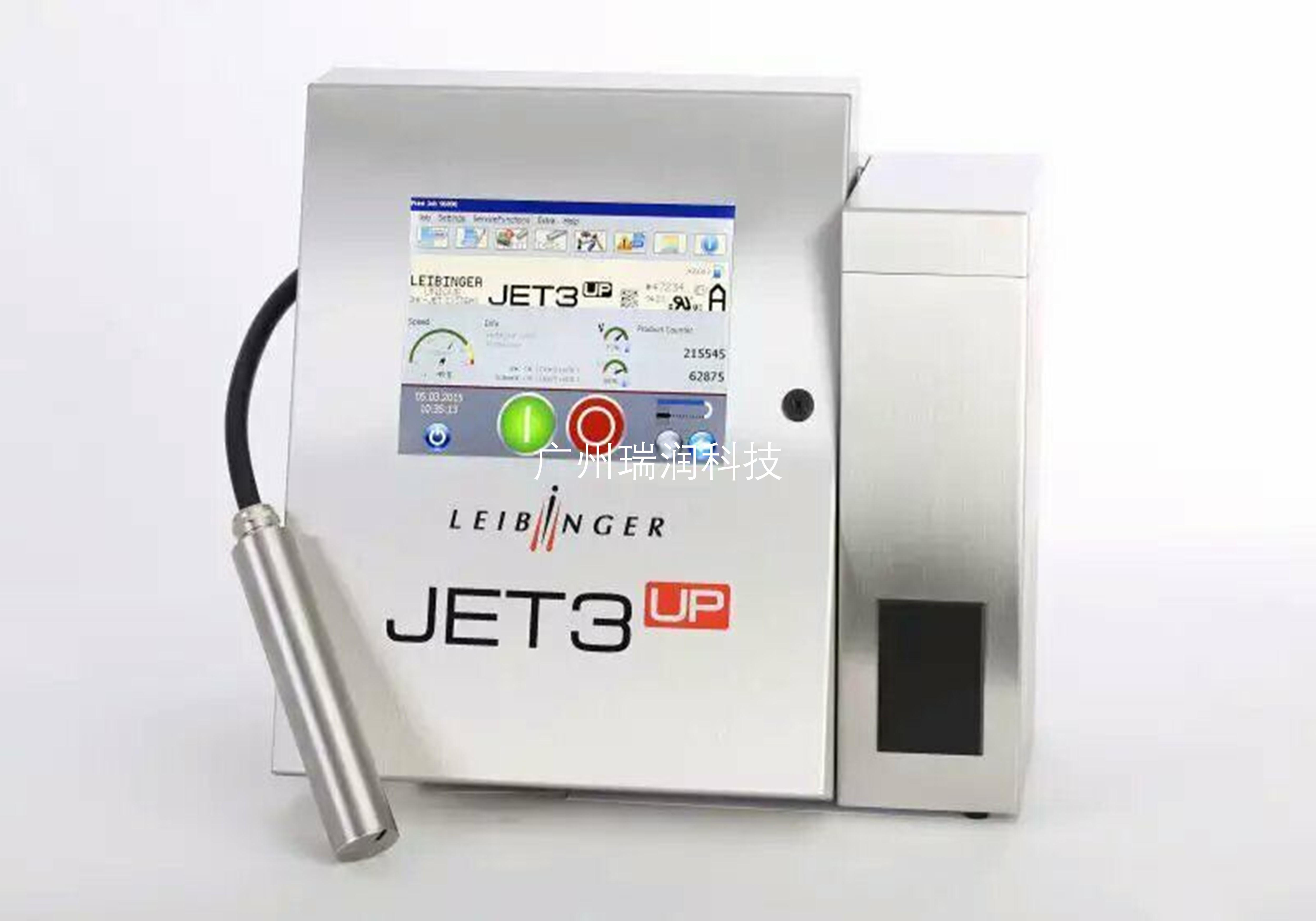 莱宾格JET3up 小字符