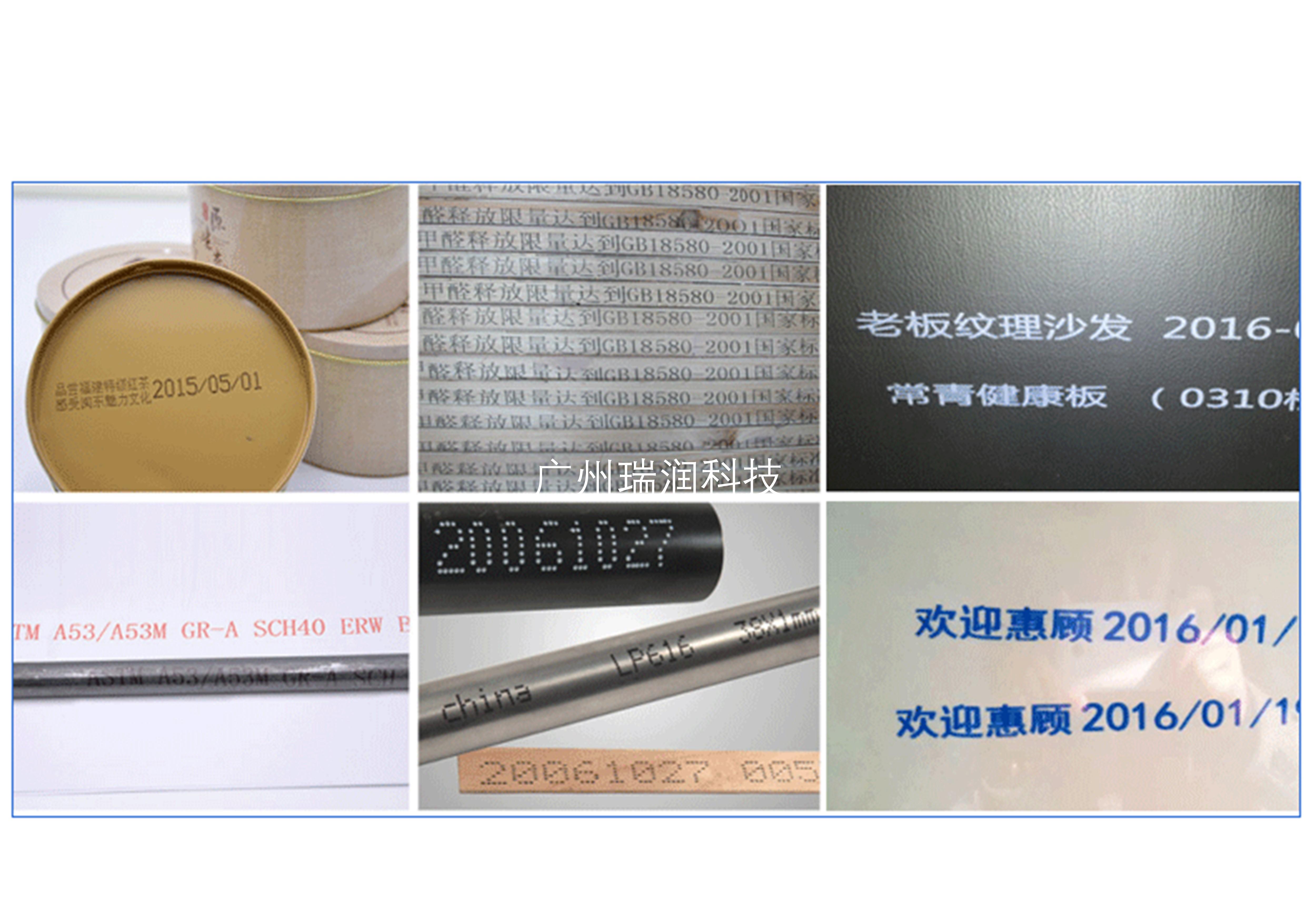 http://www.gzruirun.com/data/images/product/20200505114525_626.jpg