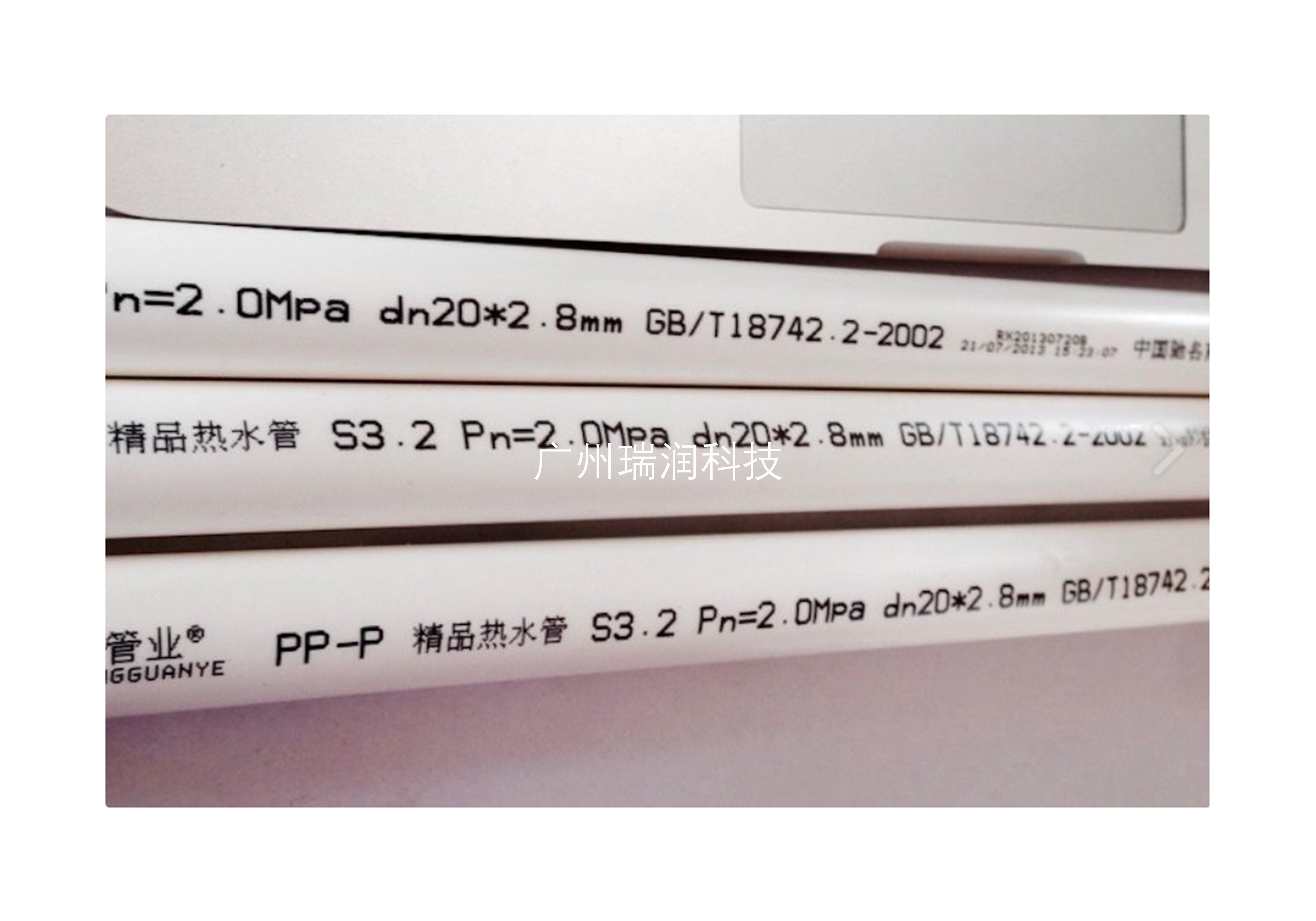 http://www.gzruirun.com/data/images/product/20200505145440_258.jpg