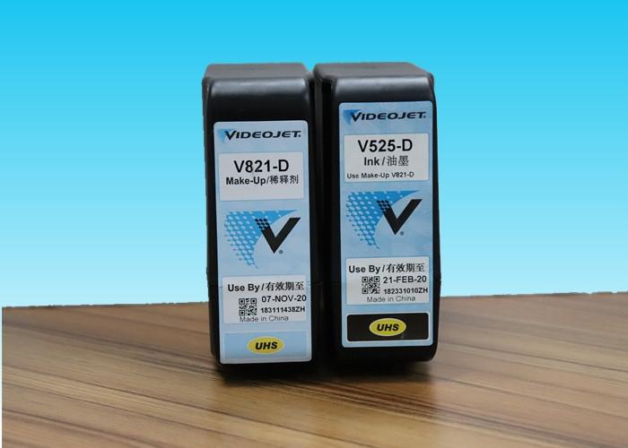 伟迪捷V525-D油墨&V8521-D稀释剂