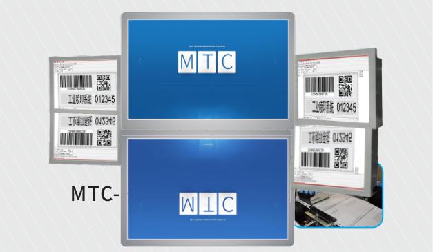 MTC触摸式工⼯业包装喷码设备