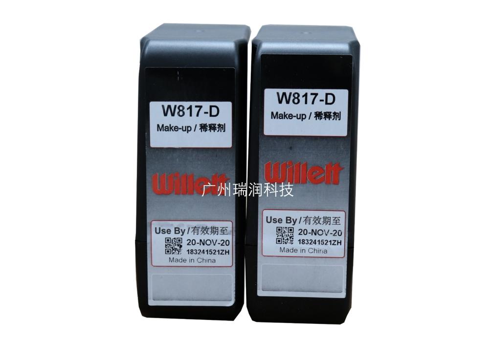 威利 W817-D 原装稀释剂