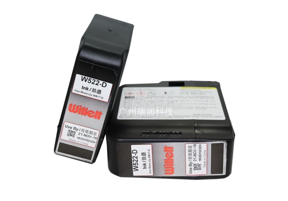 威利W522-D原装油墨