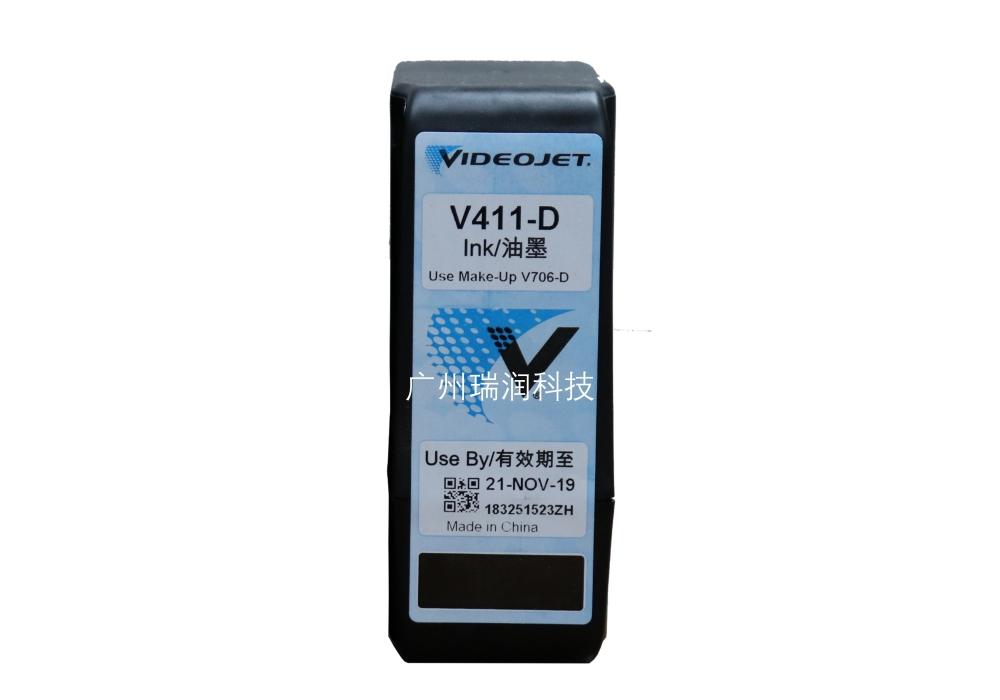 伟迪捷V411-D原装油墨