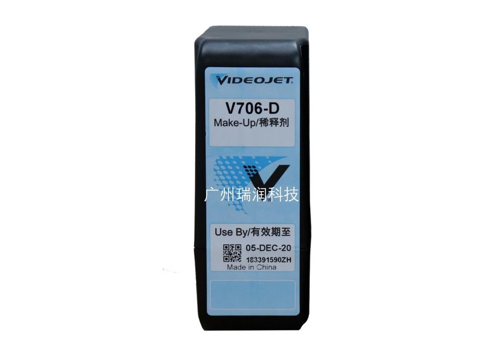 伟迪捷 V706-D 原装稀释剂