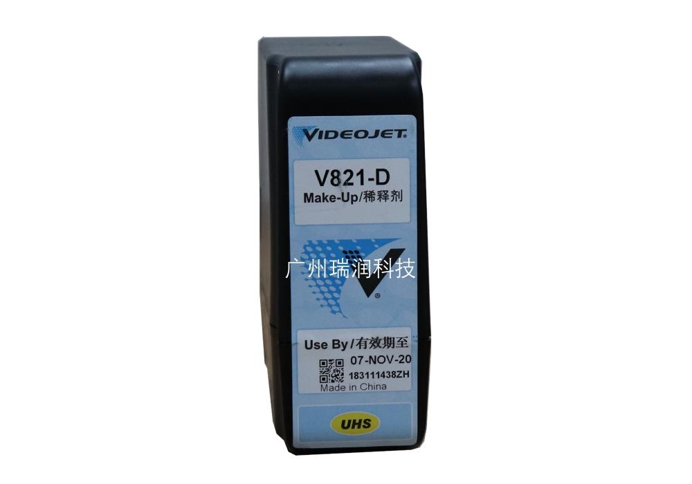伟迪捷V821-D原装稀释剂